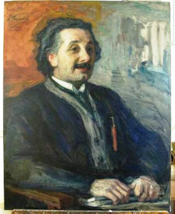 Math & CS Library (HUJI): Portrait Of Albert Einstein By